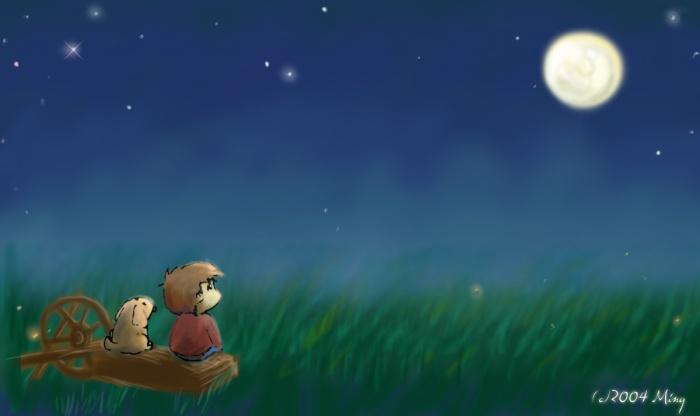 Băiețelul și Luna